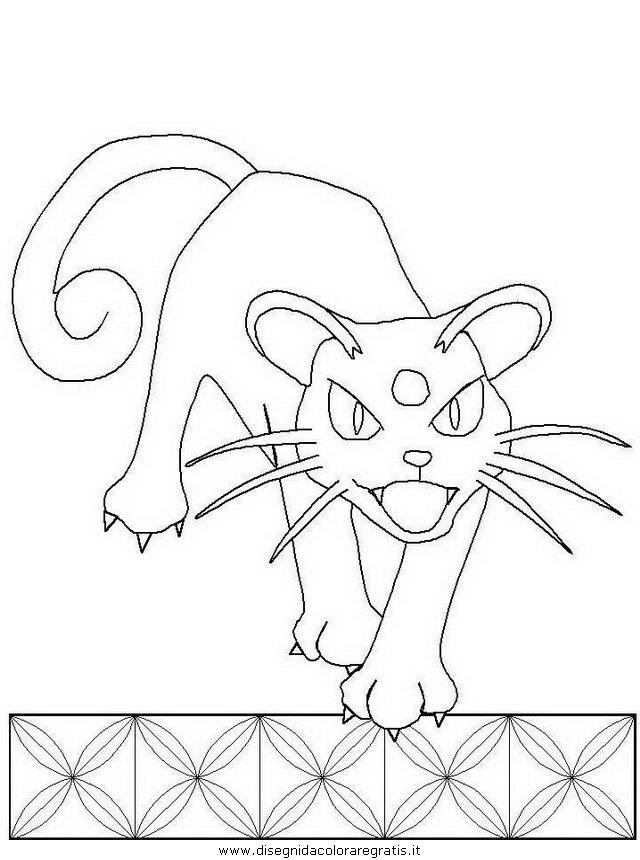 animali/gatti/gatto_040.JPG