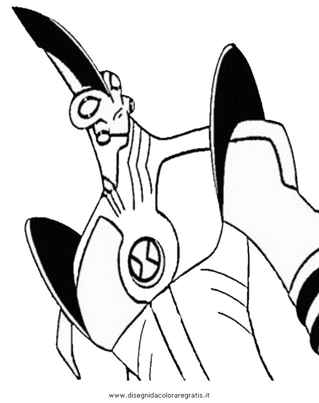Disegno ben10 ultra gigante2 personaggio cartone animato for Ben 10 immagini da colorare