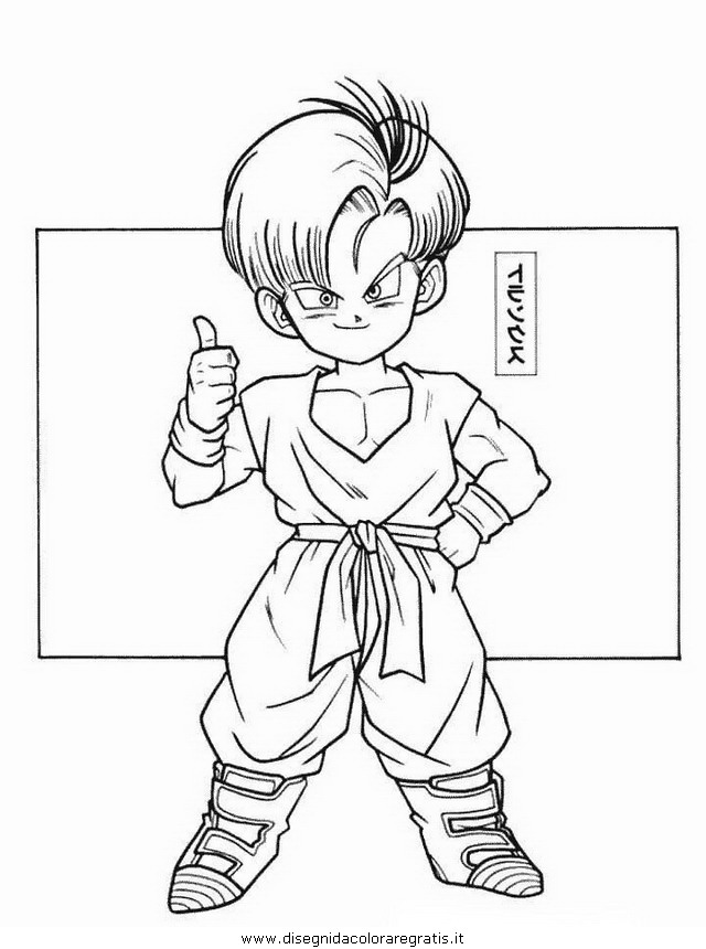 cartoni/dragonball/dragonball_80.JPG