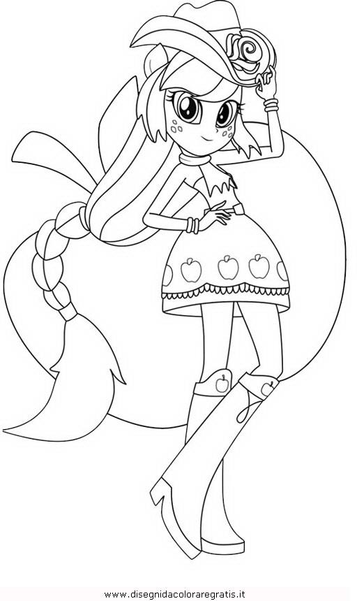 cartoni/equestria_girl/equestria_girl_00.JPG