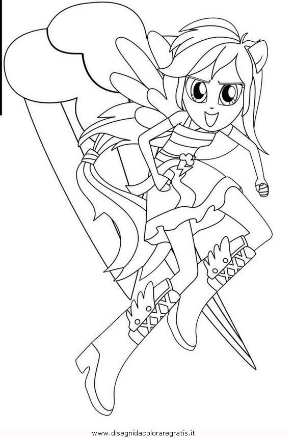 cartoni/equestria_girl/equestria_girl_06.JPG
