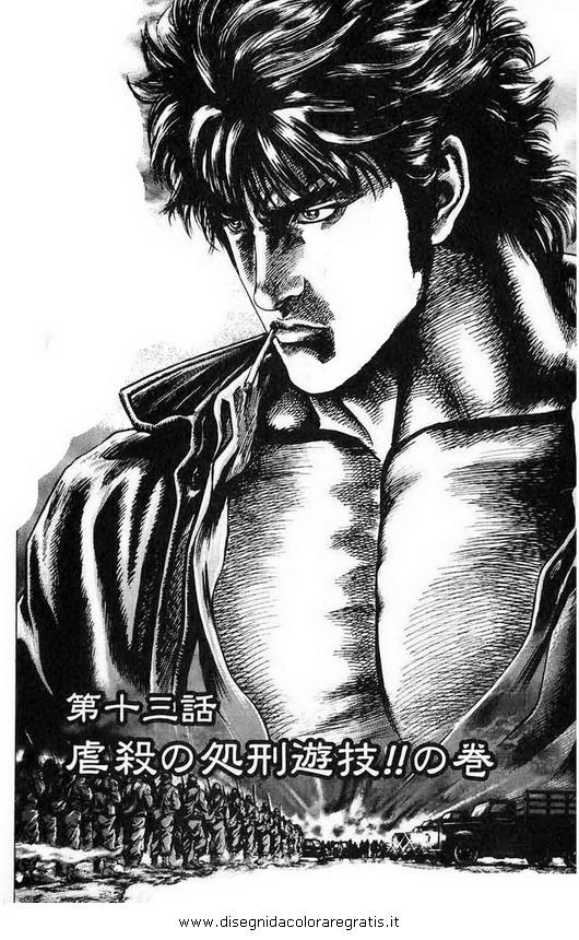 cartoni/hokuto_no_ken/hokuto_no_ken_05.JPG
