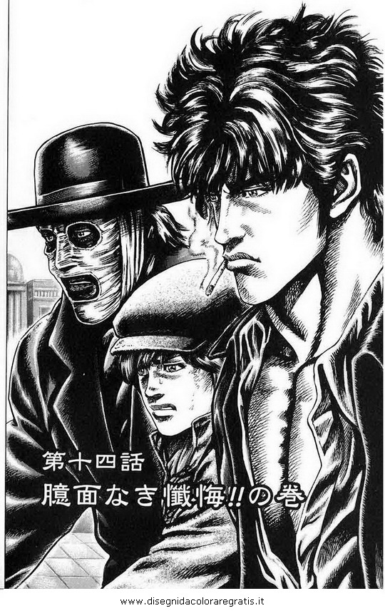 cartoni/hokuto_no_ken/hokuto_no_ken_06.JPG