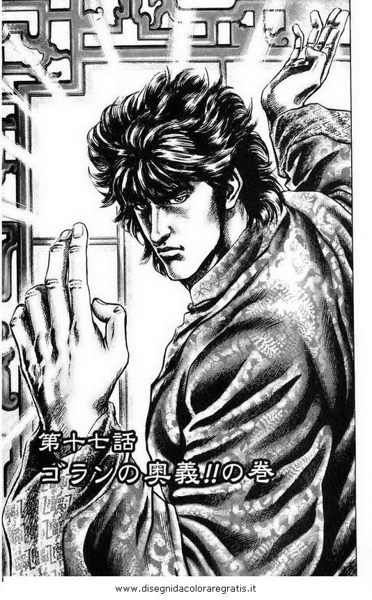 cartoni/hokuto_no_ken/hokuto_no_ken_09.JPG