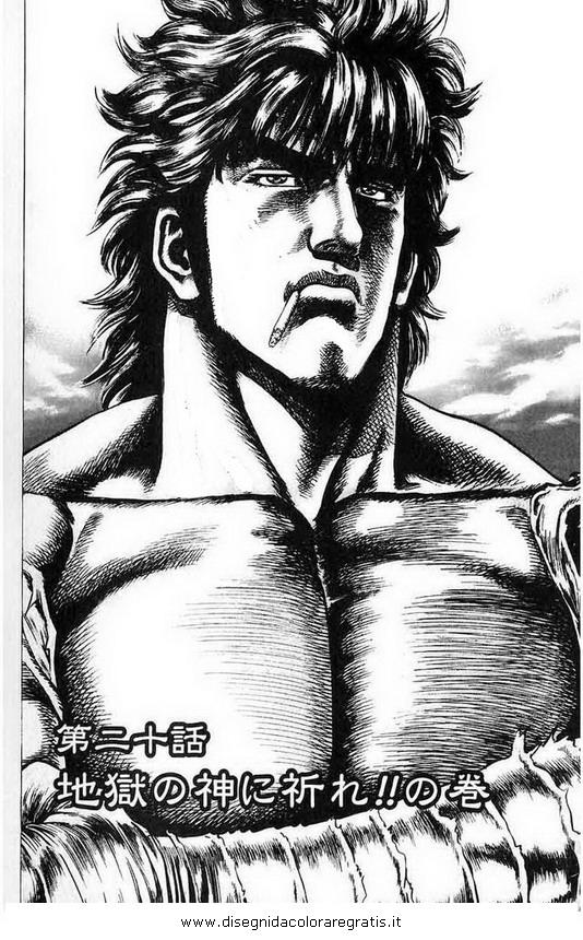 cartoni/hokuto_no_ken/hokuto_no_ken_12.JPG