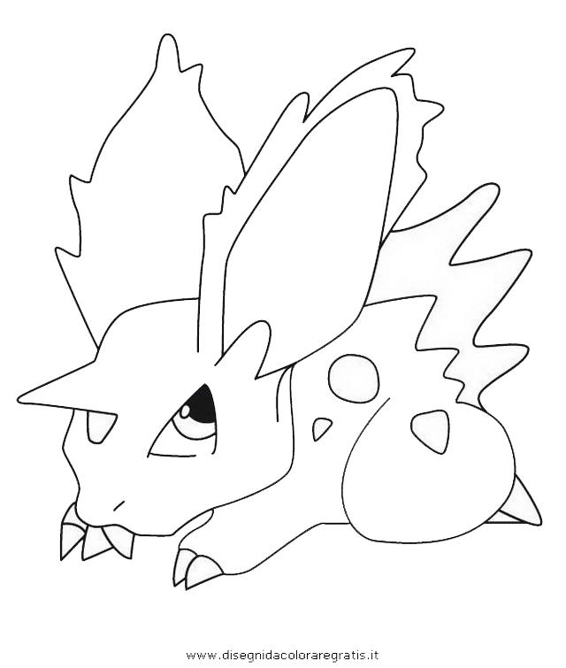 cartoni/pokemon/nidorina4_pokemon.JPG
