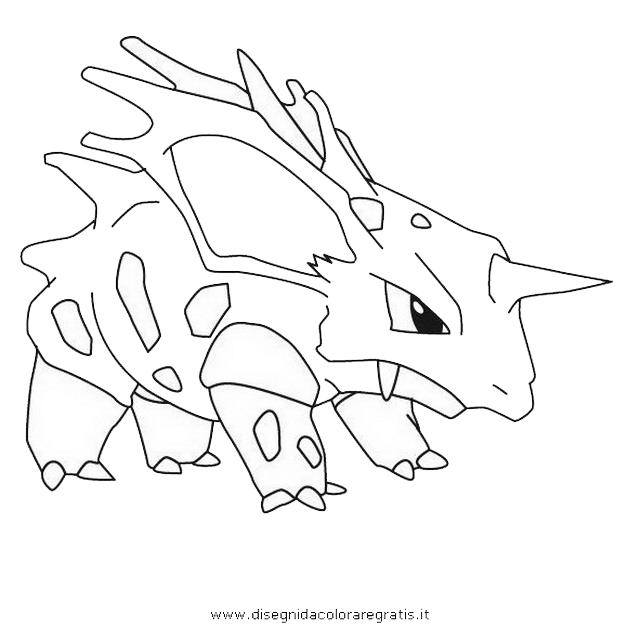 cartoni/pokemon/nidorino1_pokemon.JPG