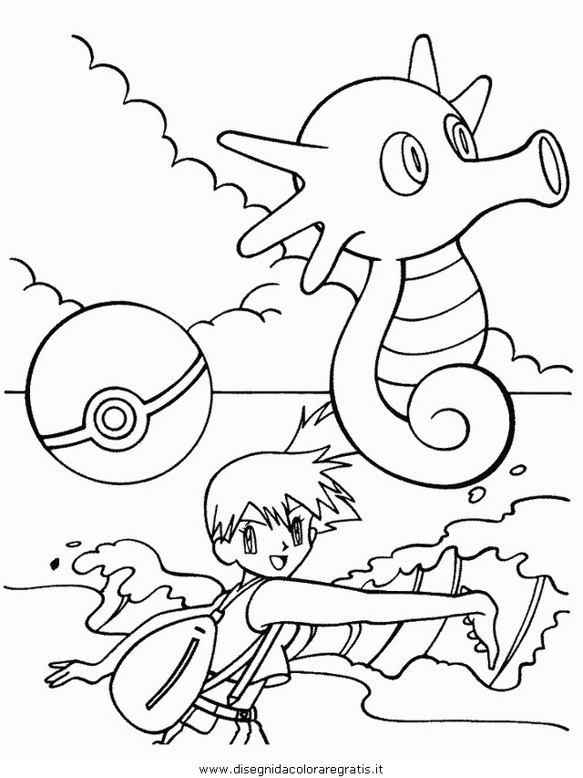 cartoni/pokemon/pokemon_013.JPG