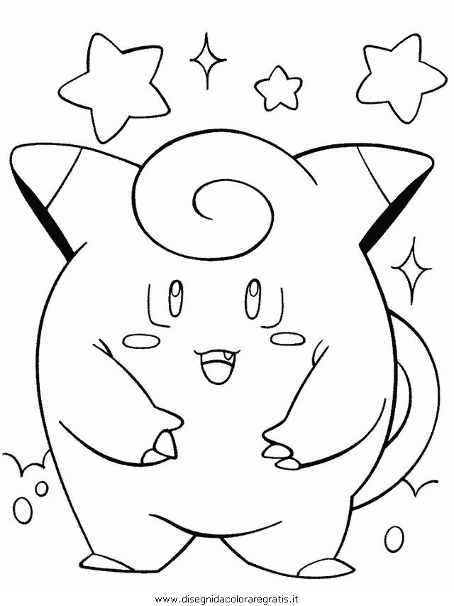 cartoni/pokemon/pokemon_017.JPG