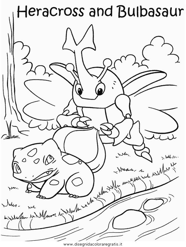 cartoni/pokemon/pokemon_023.JPG