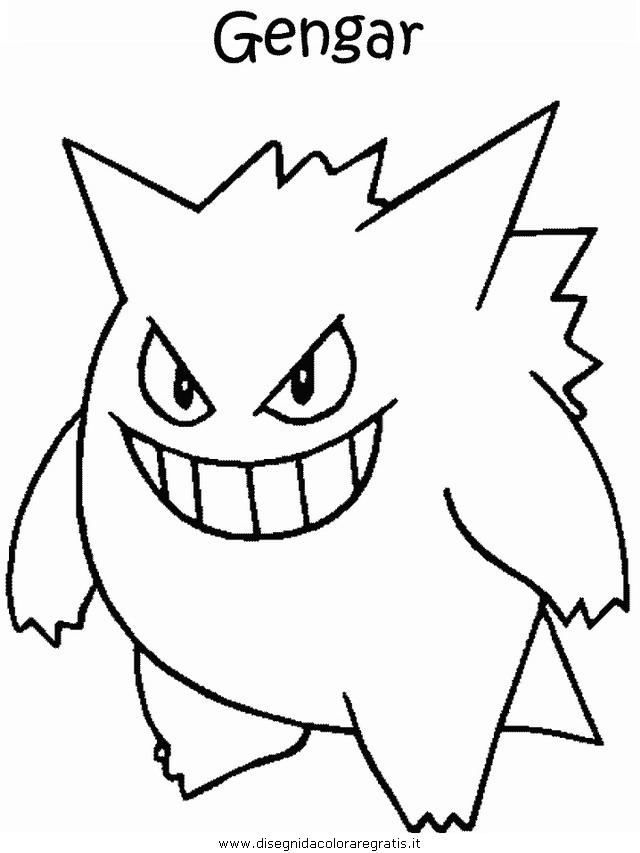 cartoni/pokemon/pokemon_052.JPG