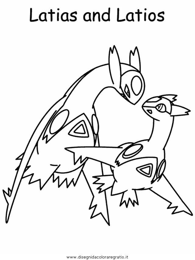 cartoni/pokemon/pokemon_073.JPG