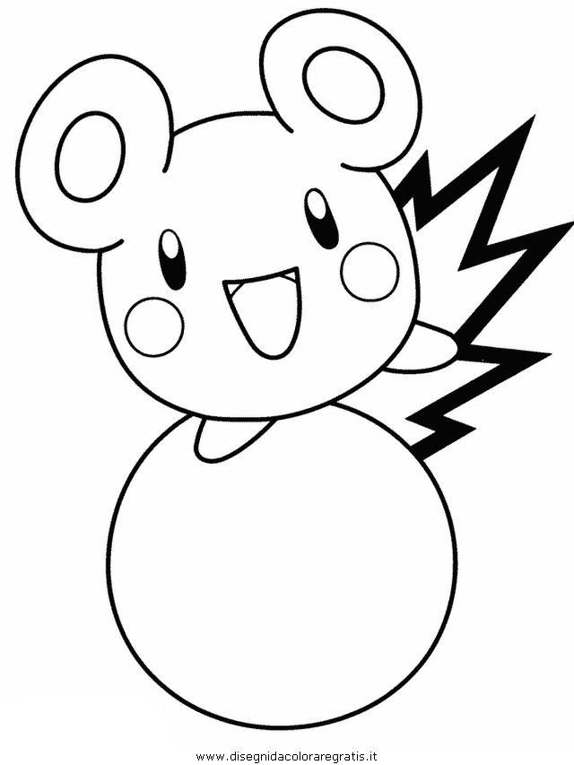 cartoni/pokemon/pokemon_077.JPG