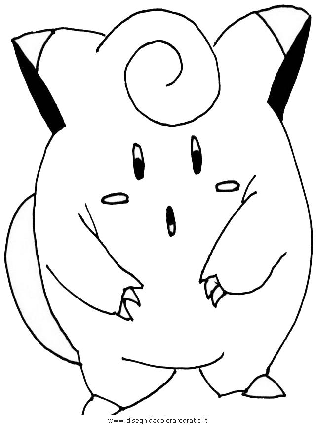 cartoni/pokemon/pokemon_098.JPG