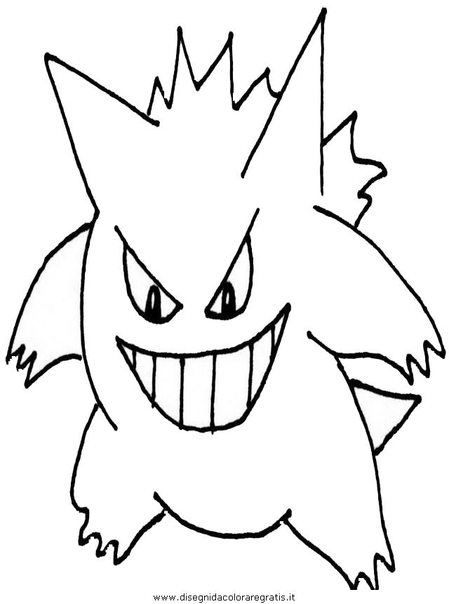 cartoni/pokemon/pokemon_099.JPG