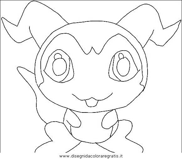 cartoni/pokemon/pokemon_106.JPG