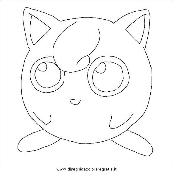 cartoni/pokemon/pokemon_111.JPG