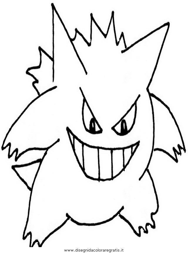 cartoni/pokemon/pokemon_158.JPG