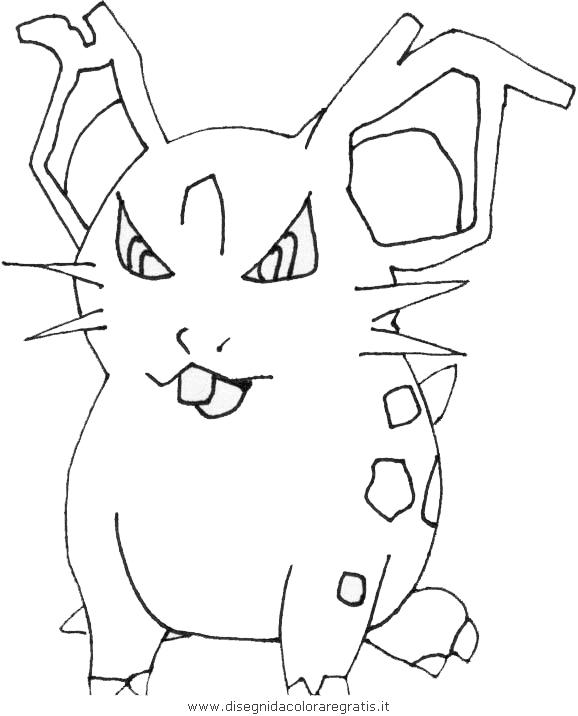 cartoni/pokemon/pokemon_162.JPG