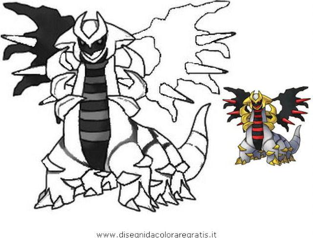 cartoni/pokemon/pokemon_giratina_2.JPG