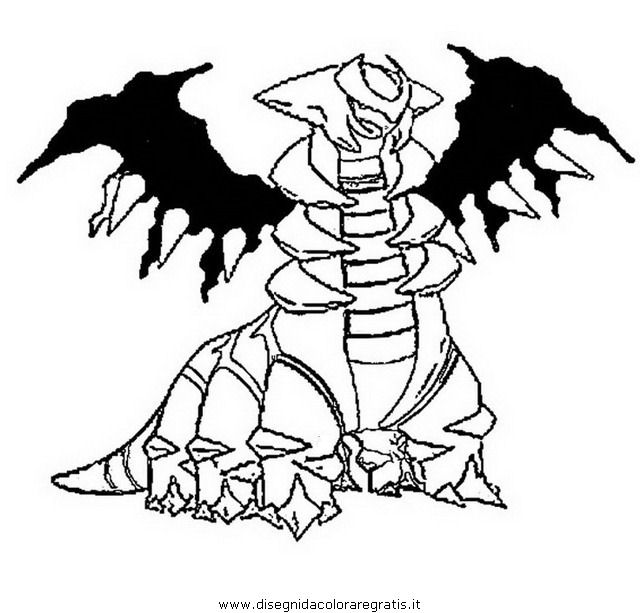 cartoni/pokemon/pokemon_giratina_3.JPG