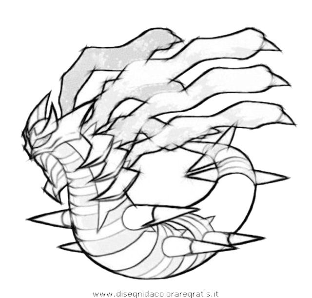 Disegno pokemon giratina personaggio cartone animato da
