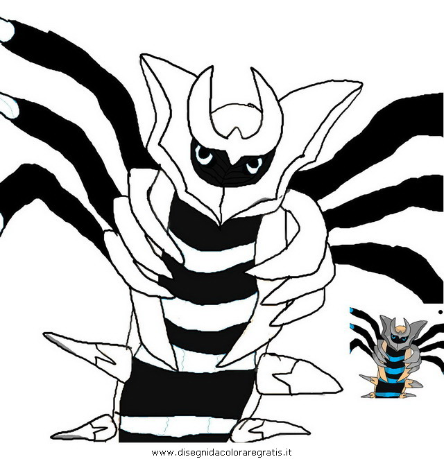 cartoni/pokemon/pokemon_giratina_6.JPG