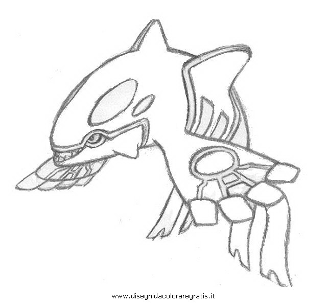 cartoni/pokemon/pokemon_kyogre2.JPG