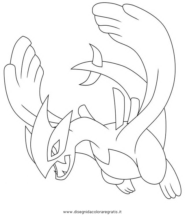 cartoni/pokemon/pokemon_lugia.JPG