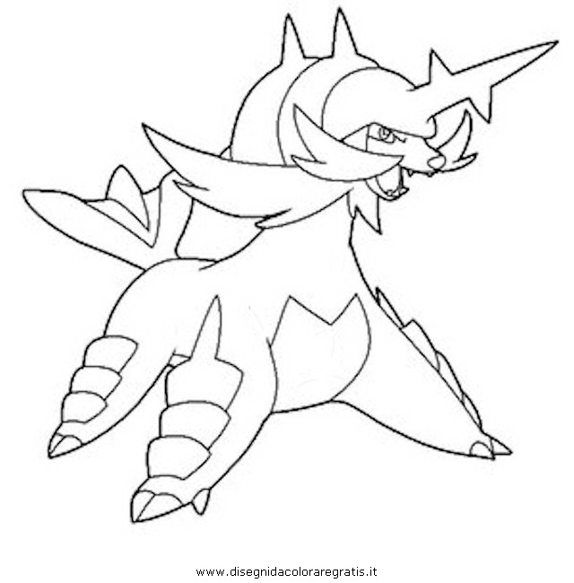 cartoni/pokemon/pokemon_samurott.JPG