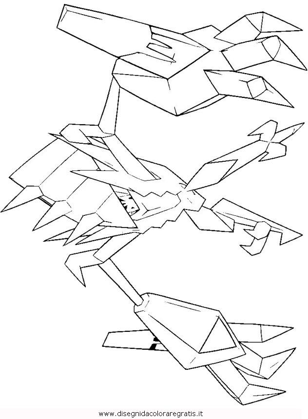 cartoni/pokemon2/pokemon-necrozma.JPG