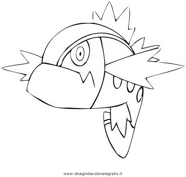 cartoni/pokemon2/pokemon_basculin_bargantua.JPG