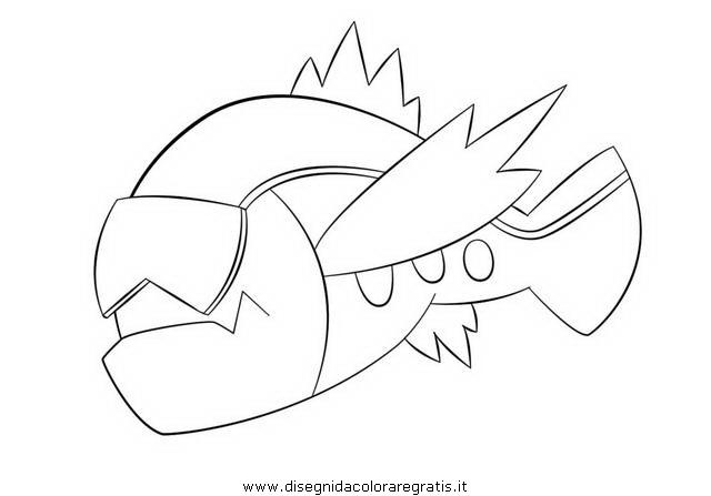 cartoni/pokemon2/pokemon_basculin_bargantua_2.JPG
