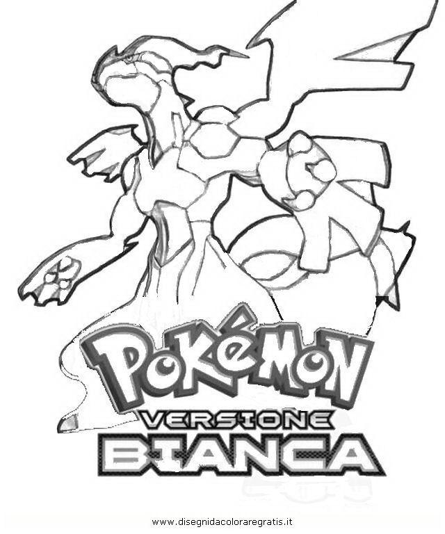 Cartoni animati pokemon nero e bianco in italiano disegno