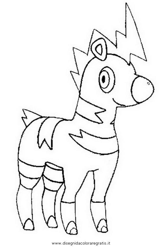 cartoni/pokemon2/pokemon_blitzle-zebibron.JPG