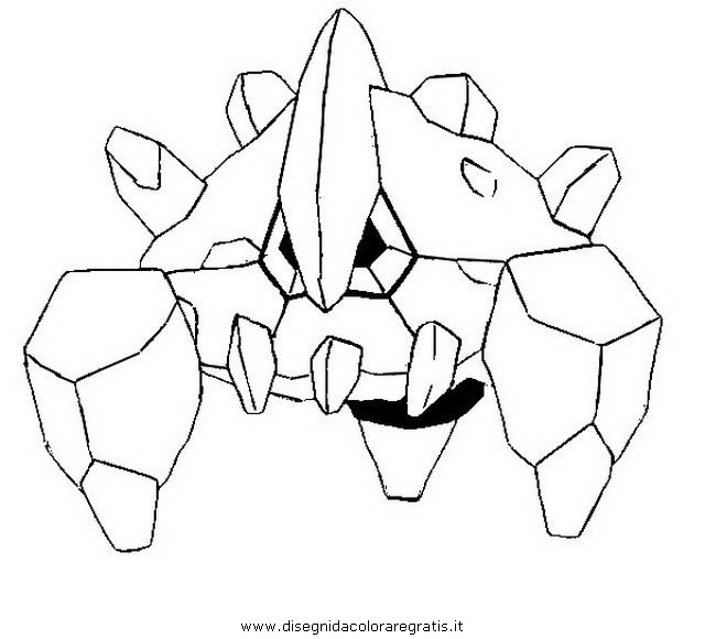 cartoni/pokemon2/pokemon_boldore-geolithe.JPG
