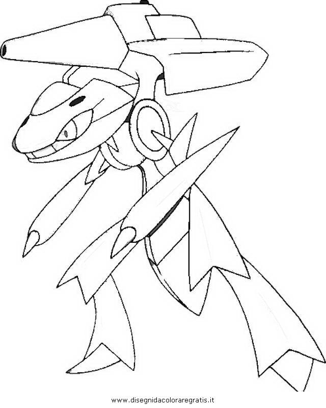 cartoni/pokemon2/pokemon_genesect.JPG