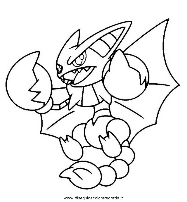 pokemon_gliscor_2 likewise pokemon coloring pages to print for boys 1 on pokemon coloring pages to print for boys together with pokemon coloring pages to print for boys 2 on pokemon coloring pages to print for boys together with gliscor pokemon coloring pages on pokemon coloring pages to print for boys likewise pokemon coloring pages to print for boys 4 on pokemon coloring pages to print for boys
