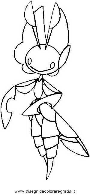 cartoni/pokemon2/pokemon_leavanny_-manternel.JPG