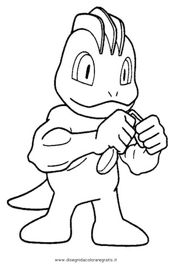 cartoni/pokemon2/pokemon_machop1.JPG