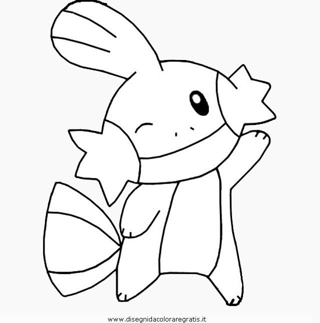 cartoni/pokemon2/pokemon_marshtomp_2.JPG