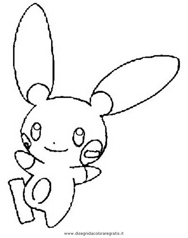 cartoni/pokemon2/pokemon_minum.JPG