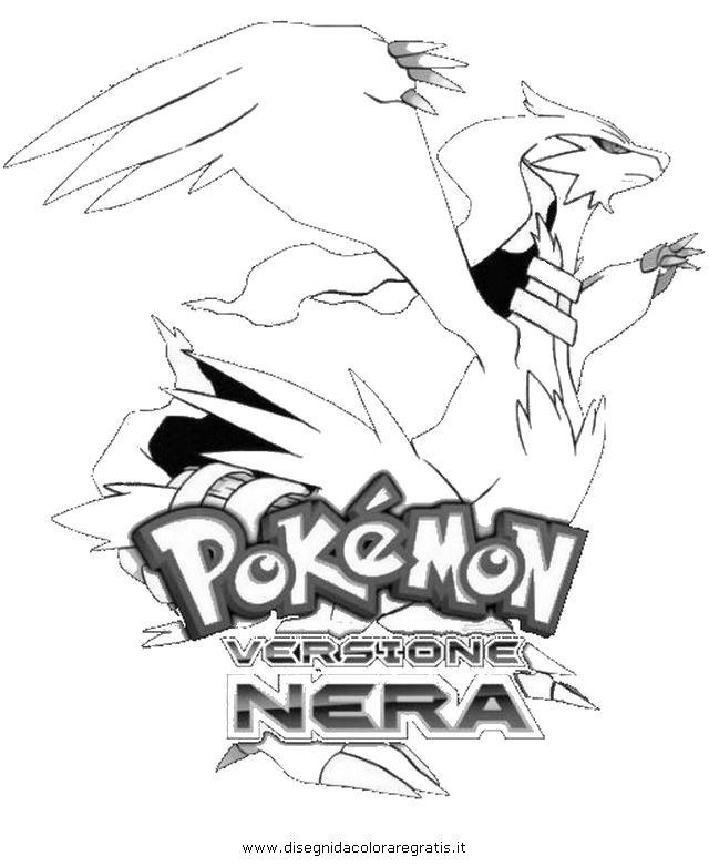 cartoni/pokemon2/pokemon_nero.jpg