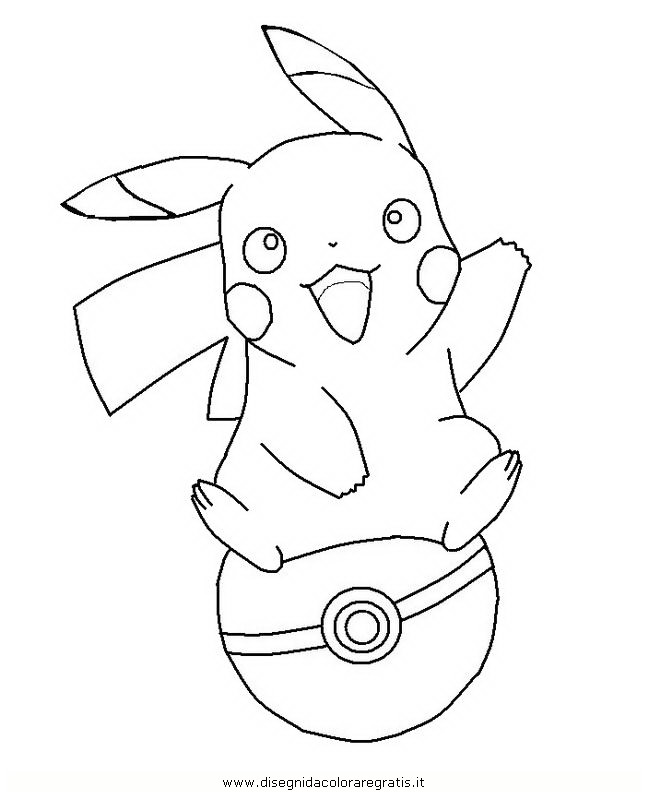 cartoni/pokemon2/pokemon_pikachu_pokeball.JPG