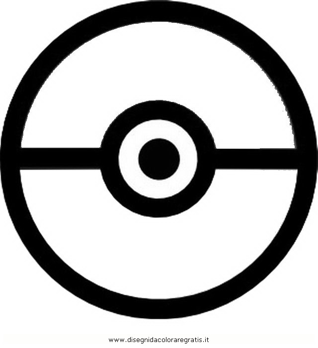 cartoni/pokemon2/pokemon_pokeball.JPG