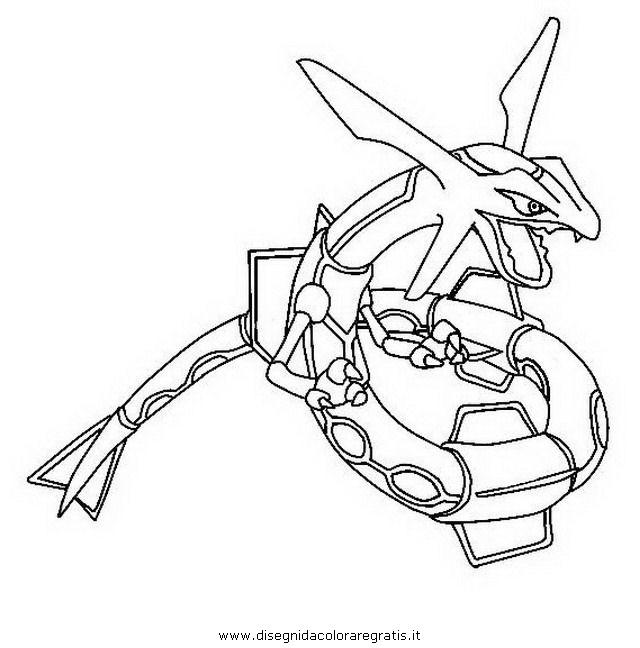 cartoni/pokemon2/pokemon_rayquaza.JPG