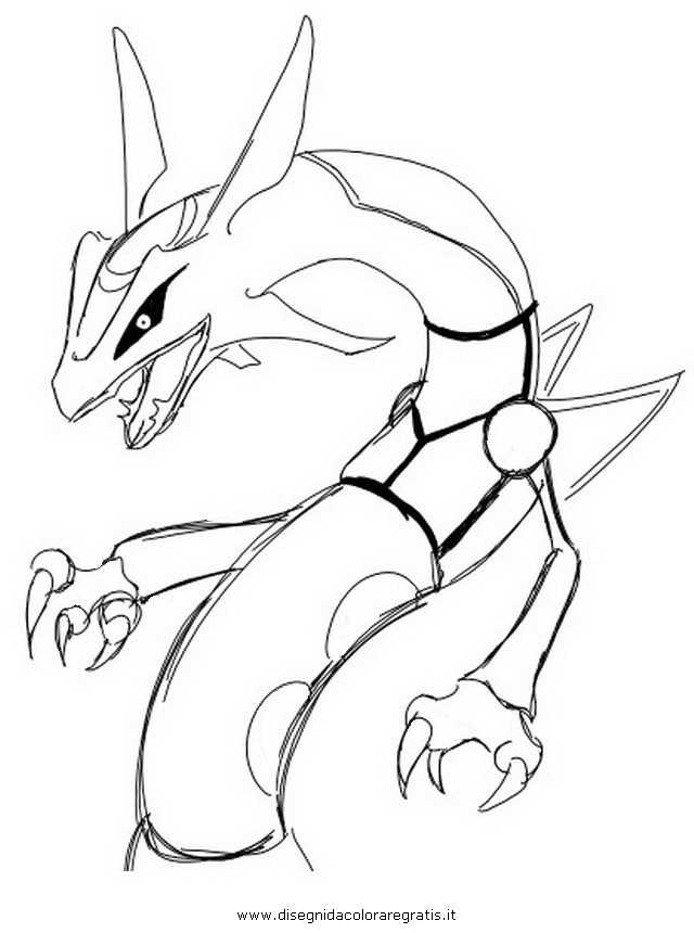 cartoni/pokemon2/pokemon_rayquaza2.JPG