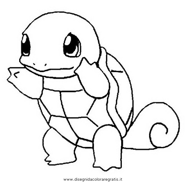 cartoni/pokemon2/pokemon_squirtle.JPG