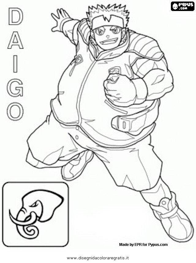 cartoni/scan2go/scan2go_daigo.jpg
