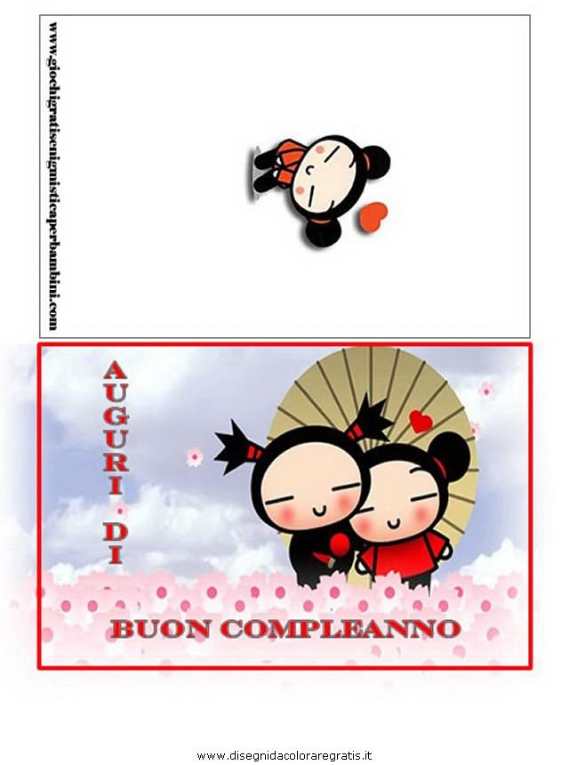 festivita/biglietti_auguri/pucca.JPG
